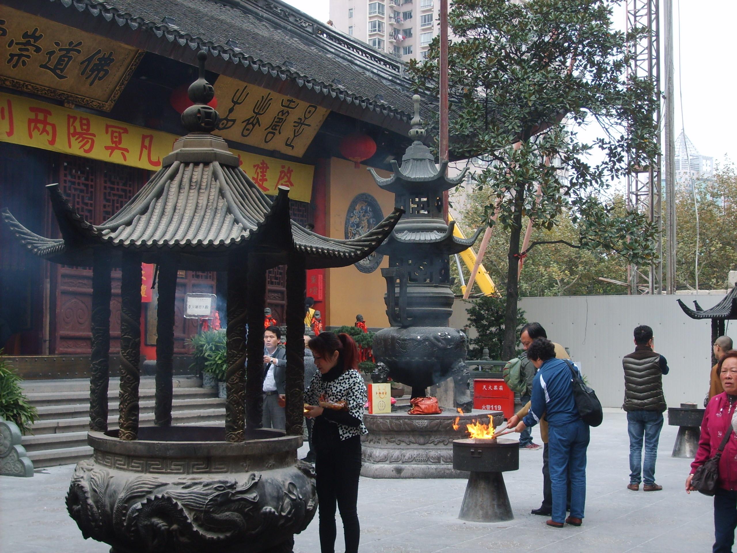 Chine 14 C 124
