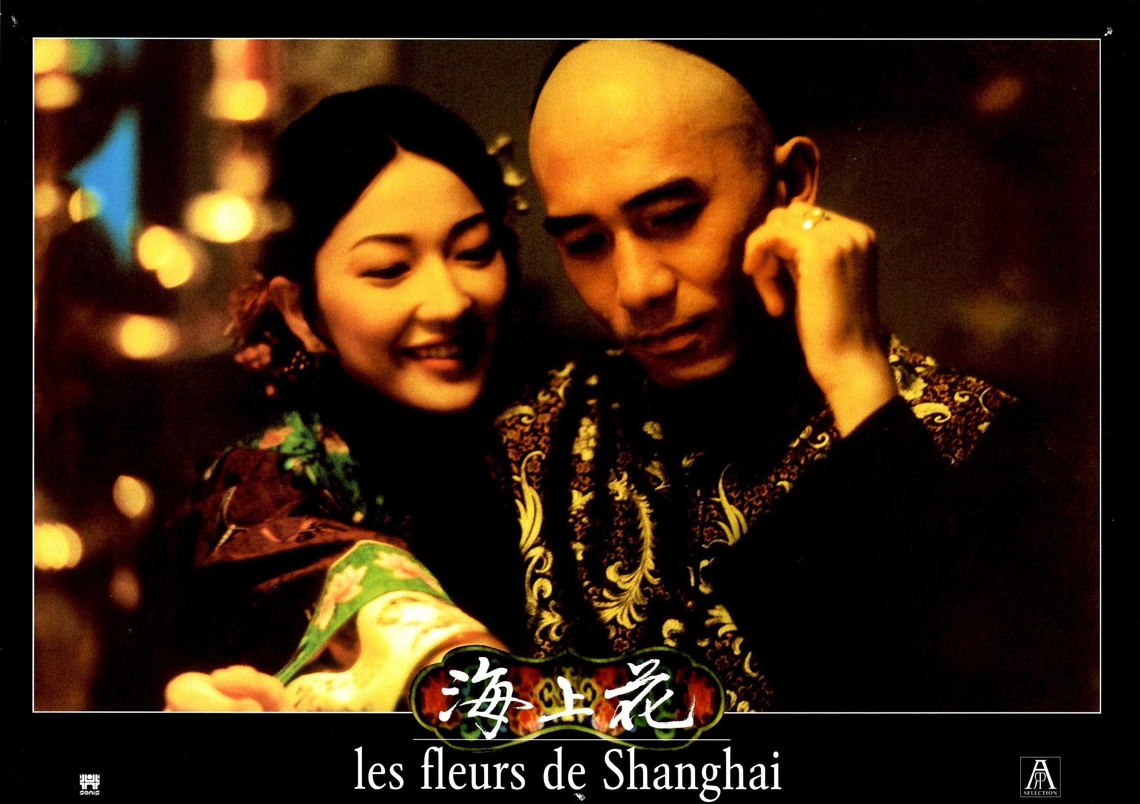 les-fleurs-de-shanghai